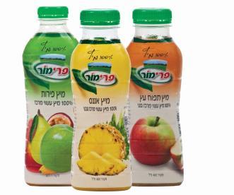 Ahora puedes leer y comprar alguno de estos jugos marca Primor. ¿Cuál 'mitz' מיץ (jugo) es tu favorito?