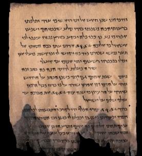 Este libro de los Salmos es uno de los rollos bíblicos mejor preservados, con 48 salmos, incluyendo 7 que no se encuentran en la versión masorética de la Biblia. [Fuente: http://www.deadseascrolls.org.il]