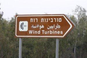 'Turbinas de viento' se dice 'Turbinot ruaj' טורבינות רוח en hebreo.