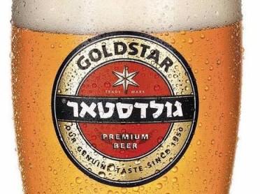 Un ejemplo más de hebreo: Goldstar, la cerveza israelí