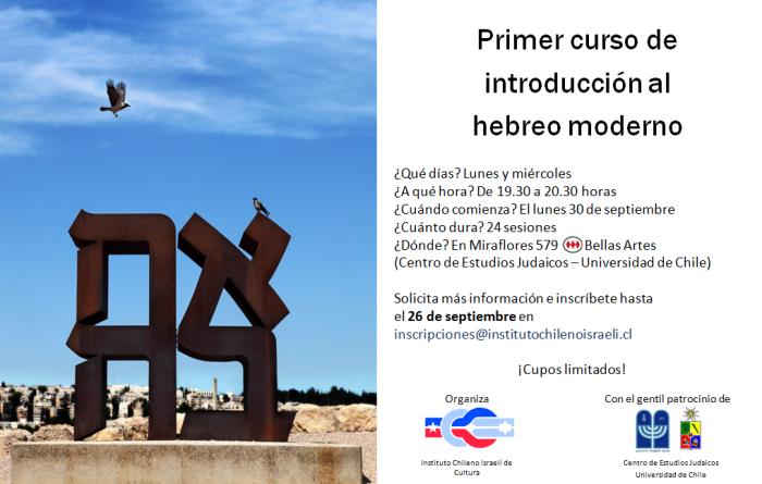 1° Curso Presencial de Introducción al Hebreo Moderno