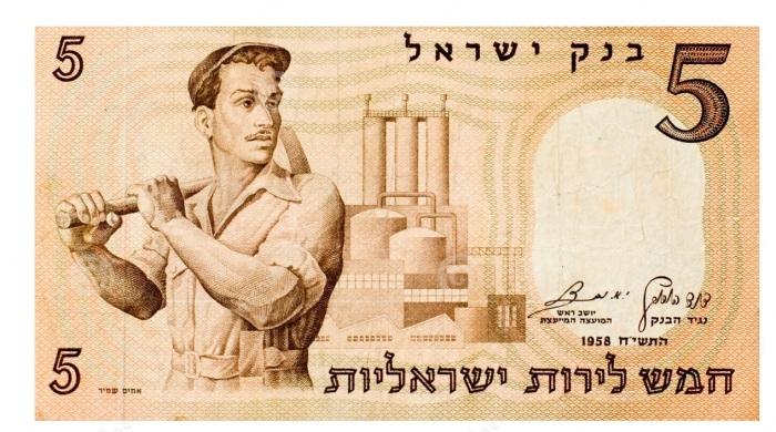 Liras israelíes